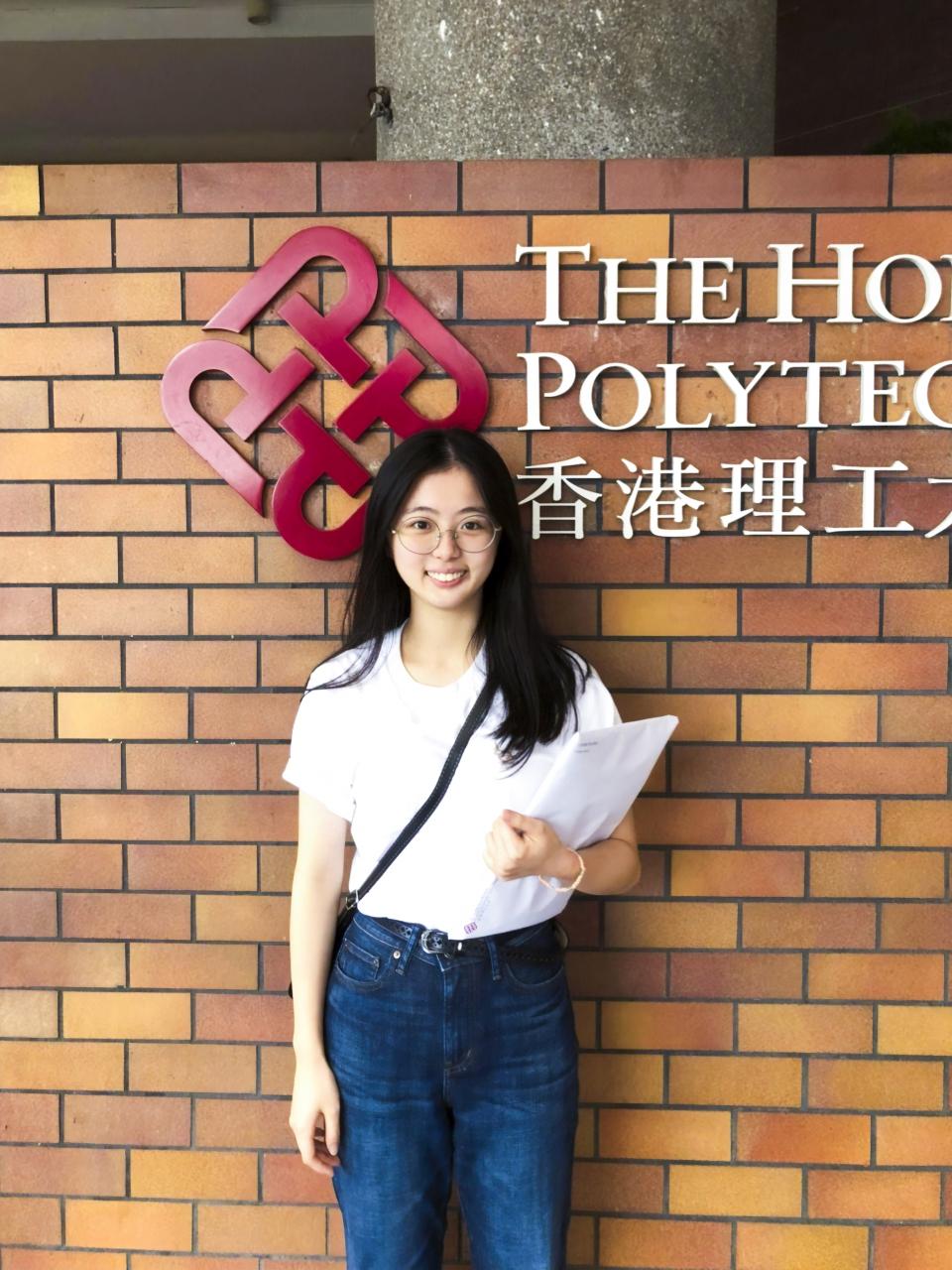 香港理工大學 管理學(榮譽)工商管理學士 鄭嘉雯同學