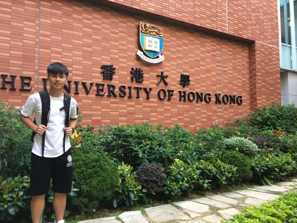 香港大學 護理系 陳文獻同學