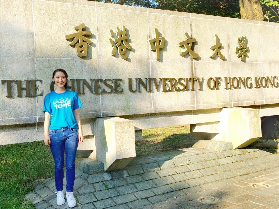 香港中文大學 (社會學系) 黃湘鈺同學