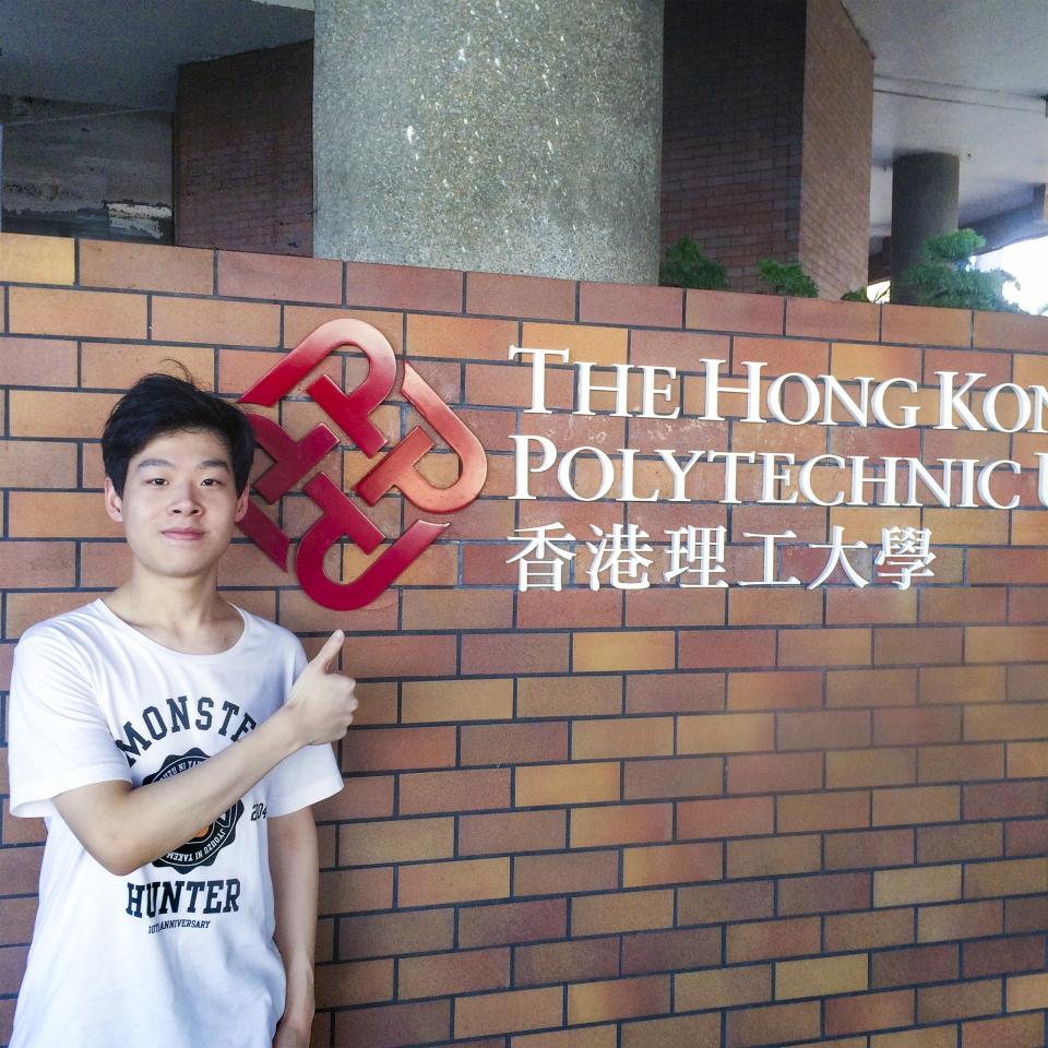 香港理工大學 (應用生物系) 譚名傑同學
