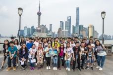 上海經濟發展及城市規劃探索之旅