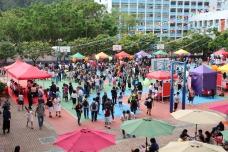 西貢區中學巡禮暨學校開放日2018