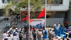 2018西貢區國慶升旗禮 - 航拍片段