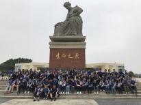 「東江之水越山來」歷史追溯團2018