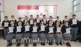 全國青少年語文知識大賽初賽 特等獎及團體冠軍