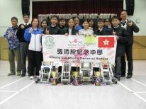 香港工程挑戰賽分區賽  聯隊賽冠軍