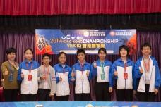 2019 VEX IQ Hong Kong Championship