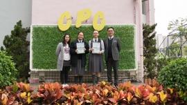 西貢區「圖書館禮儀」書籤設計比賽:冠軍