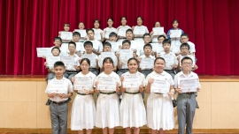 2019環亞太杯國際數學邀請賽(進階賽)晉身西安總決賽