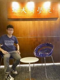 香港城市大學 工商管理系 黃小龍同學