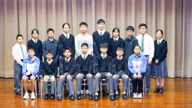 2020環亞太杯國際數學邀請賽初賽 18 獎項