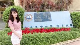 霍靜妍同學 香港浸會大學 幼兒教育學教育(榮譽)學士