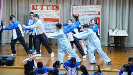 中文週之中華傳統運動會