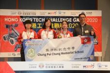 香港工程挑戰賽2020 卓越奬、冠、亞、季6項