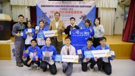 2020 VEX IQ Hong Kong Championship 卓越奬