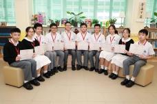 粵港澳大灣區數學競賽2020 (大灣賽區) 榮獲三等獎10名