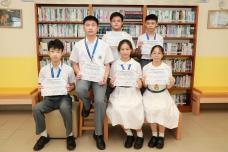 2020環亞太杯國際數學邀請賽(決賽) 榮獲6個獎項