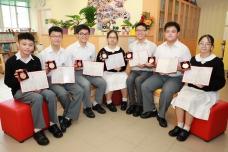 粵港澳大灣區數學競賽2020 (總決賽) 榮獲7個獎項
