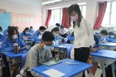 中文週之中國傳統科學