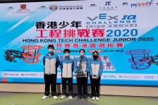 香港少年工程挑戰賽2020 - 世界賽資格賽獲獎