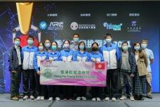 香港工程挑戰賽2021 - 代表香港出戰VEX世界賽