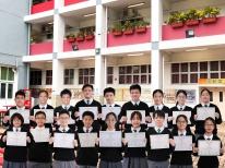 粵港澳大灣區數學競賽2021 (香港賽區) 榮獲18個獎項