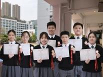 粵港澳大灣區數學競賽2021 (大灣賽區) 榮獲7個獎項