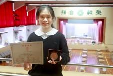 粵港澳大灣區數學競賽2021 (總決賽) 榮獲三等獎