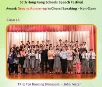 1A班同學榮獲 第66屆香港學校朗誦節 英詩集誦 『季軍』
