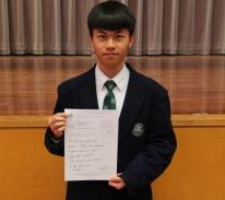 4A班陳文獻同學榮獲 第66屆香港學校朗誦節英詩獨誦 【季軍】