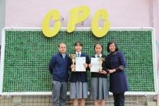 恭賀5E班陳思琪同學榮獲 「『全齡起動 活出健康』 全港原子筆中文書法比賽」 高中組【優異奬】