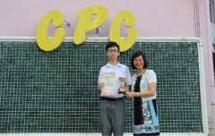 恭賀本校3A班學生范錦澤同學榮獲 「第十三屆西貢區傑出學生選舉 優勝盃」