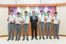 第十四屆西貢區傑出學生選舉頒奬典禮