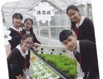 獲《知識》雜誌採訪介紹水耕法溫室