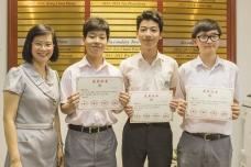 (全國首十名)全國青少年語文知識大賽現場作文總決賽「特等奬」