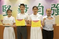 本校同學於第十六屆 世界華人學生作文大賽 2015 獲取佳績