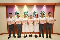 2015孔聖盃學界數學奧林匹克公開賽取得佳績