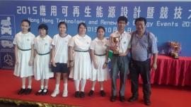 2015 應用可再生能源設計暨競技大賽榮獲亞軍