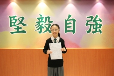 李曉雪榮獲英詩獨誦–季軍 (第67屆香港學校朗誦節)