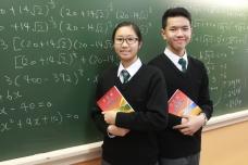 華夏盃全國數學奧林匹克邀請賽2016 (晉級賽)