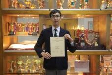 2015/2016 香港中學生物奧林匹克比賽