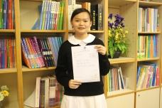 第9屆香港青少年及幼兒藝術節—獨誦銅獎