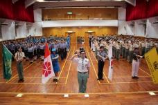 2015-2016年度 中一制服團隊計劃結業典禮