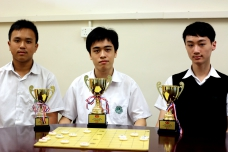 西貢區公益少年團2015至2016年度棋藝比賽