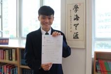 香港學校朗誦節 - 散文獨誦 季軍