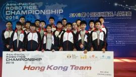 第十屆亞洲機器人錦標賽 金奬