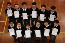 2016國際澳洲數學比賽(AMC)12個奬項