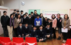 S.5 English Speaking Competition
