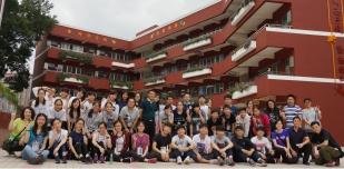 內地義教探訪兩天考察團2017