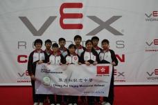 美國「VEX機械人世界錦標賽2017」